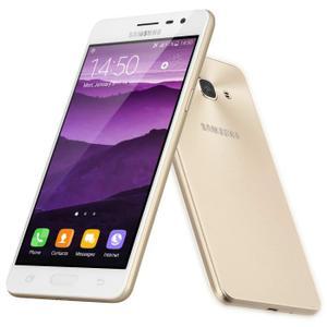 samsung-j3-pro-5-0-4g-smartphone-debloque-or-16go